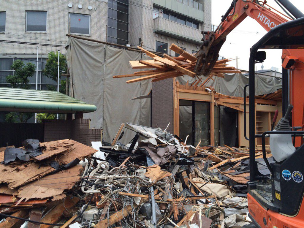 木造住宅解体工事